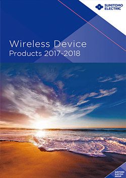 Wireless Products Catalog